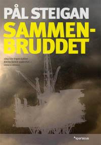 Ny bok på Spartacus forlag